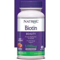 Biotin 5,000 mcg Fast Dissolve (250таб)